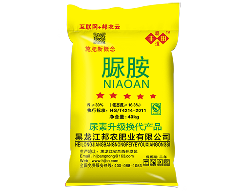 丰田霸道脲胺黄色包装