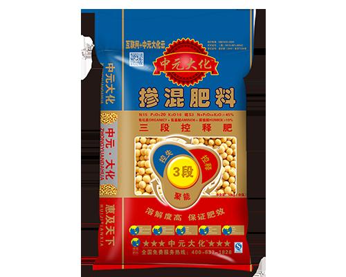 中元大化15-20-10大豆三段控释肥
