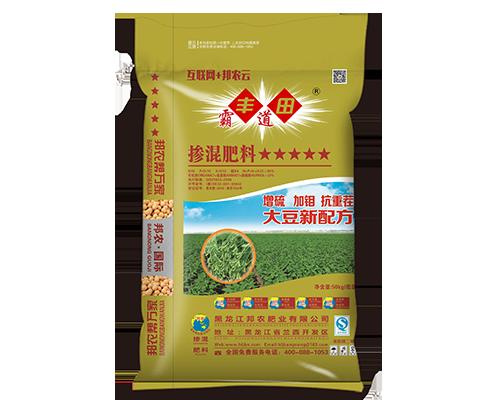 大豆专用肥