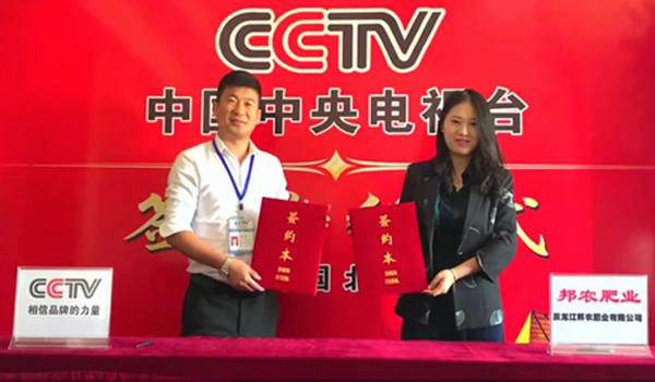 黑龙江邦环球体育官网意甲业