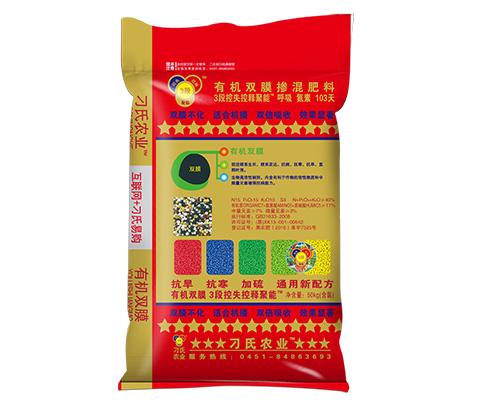 黑龙江有机化肥与化肥搭配使用有哪些好处