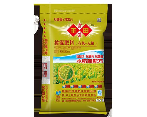 辽宁有机化肥都包含哪些